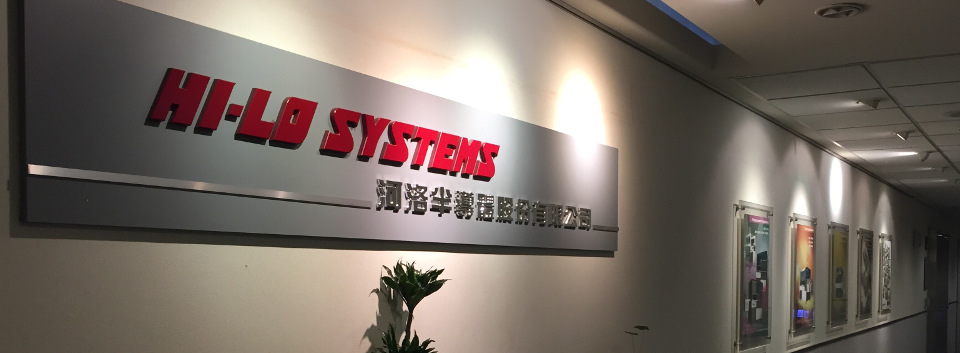 Hi-Lo Systems since 1983